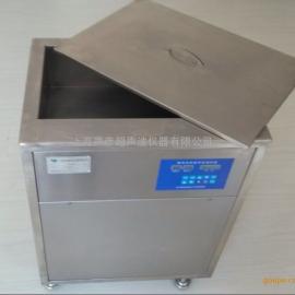 ��件/精密模具/��器材超�波清洗�CSCQ-1000C