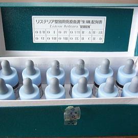 代理热销生研大肠菌耐热性肠毒素鉴定试剂盒230133