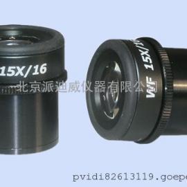 10X可调目镜带分划板 超高清目镜