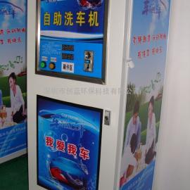南京投币洗车机