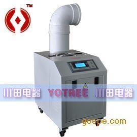 川田电器超声波加湿机-蔬菜保鲜加湿器-空气增湿器