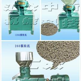 生产饲料颗粒机 鱼饲料颗粒加工设备 颗粒饲料机z3