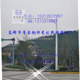 高邮市做监控杆的厂家,扬州做监控杆的厂家