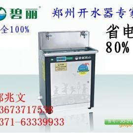 郑州电热开水器
