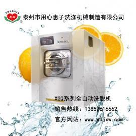 全自动大型水洗机|洗涤脱水一体水洗机|304不锈钢水洗机