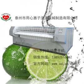 床布平烫机最新商品|布草熨烫设备引荐企业|沸点型正规大烫机