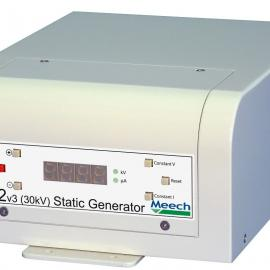 meech静电发生器 30KV高压静电产生器 静电贴膜离子放电发生器