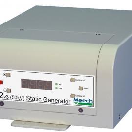 50KV静电发生器 英国Meech原装进口 离子发生器 静电放电发生器
