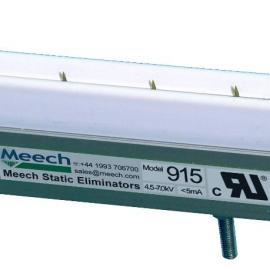 静电消除棒 防静电离子棒 英国Meech原装进口