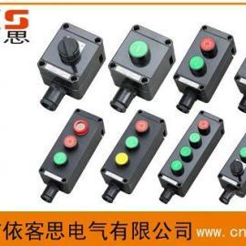 CBA8060-A2防爆防腐控制按钮厂家直销