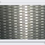 冲孔筛板,四川圆孔网, 过滤筛网