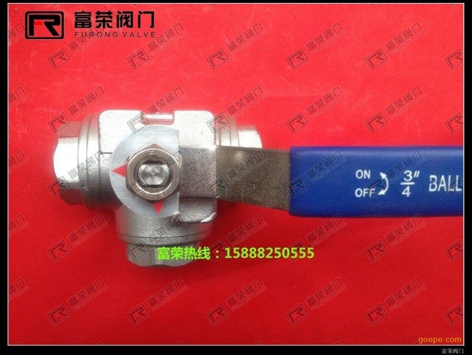 不锈钢三通球阀和法兰闸阀是同属一个类型的阀门图片