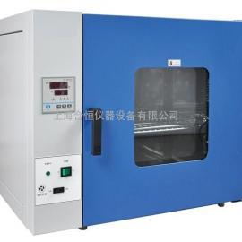 300度恒温鼓风干燥箱,高温烘箱,实验室烤箱