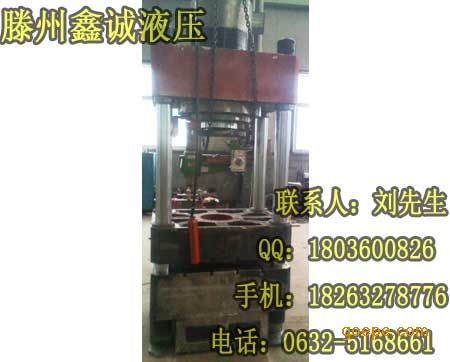315t四柱三梁液压机产品标准参数图片