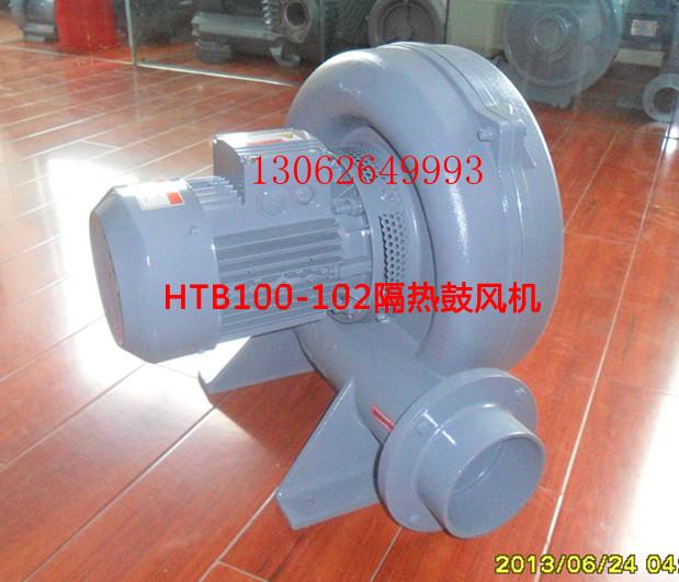 抽水蒸气专用耐高温鼓风机@江苏耐高温鼓风机厂家