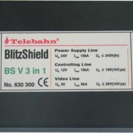 山西控制信号三合一防雷器,山西监控视频三合一防雷器