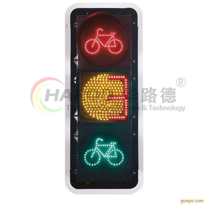 带数显非机动车信号灯