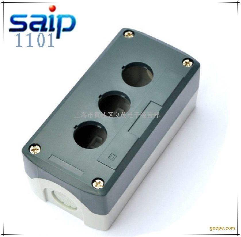 首页 供应产品 工控设备 电气连接 接线盒 >> 赛普 3孔塑料灰色防水