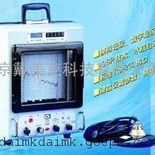 精密浅水回声测深仪SDH-13D/测深仪
