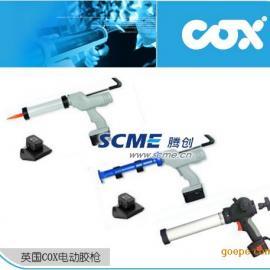 英国COX电动硅酮结构密封胶、打胶枪/软包装电动无绳打胶枪