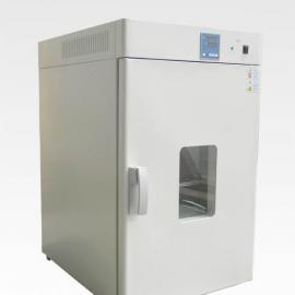 250度小型老化烤箱,70升高温老化试验箱