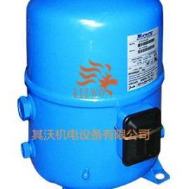 美优乐压缩机MT125/MTZ125冷水空调制冷压缩机