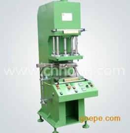 油压IMD成型机(CH-IMD系列)