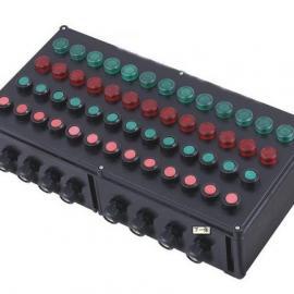 防水防尘防腐按钮控制箱 工程塑料