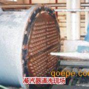 供��冷凝器清洗�C,凝汽器日常清洗疏通高�核���