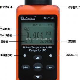 EST-1100系列智能气体检测仪|有毒有害气体检测仪|便携式进口检测