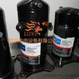 广州谷轮涡旋压缩机ZR61KC-TFD-522