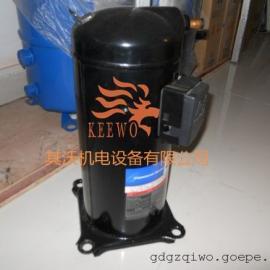 谷轮VR144KS-TWD-522压缩机艾默生12匹压缩机