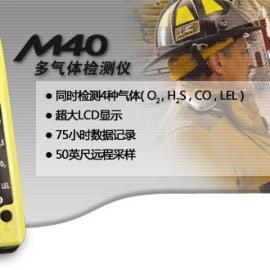 美国英思科四合气体检测仪M40复合气体检测仪