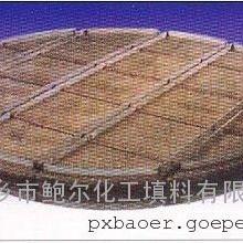 丝网除沫器、化工丝网除沫器