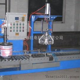 30公斤自动定量液体灌装系统