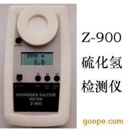 美国ESC硫化氢气体检测仪Z-900
