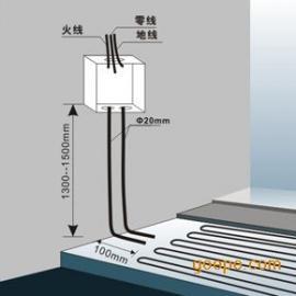 天津碳晶电地暖