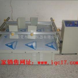 深圳模拟汽车运输振动试验机生产厂家