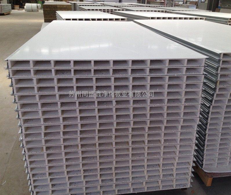 彩钢中空玻镁板 净化板 防火板