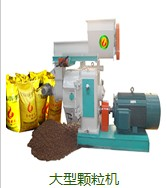 STHF-环保生物质颗粒机价格/宏发环保生物质颗粒机厂家
