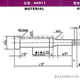 专业生产SKH-51,SKD-11冲头