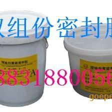 自流平型�p�M份聚硫密封膏公司