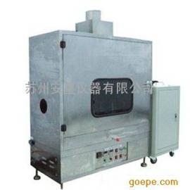 矿用电缆负载燃烧试验机苏州安皇仪器