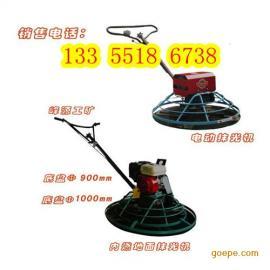 900型加强内燃式地面抹光机 电动地面抹光机