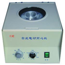 80-1台式电动离心机(出口)