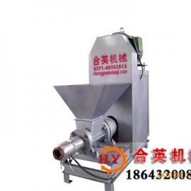 机制木炭机设备-木炭机