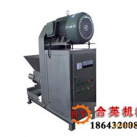 机制木炭机设备-制棒机