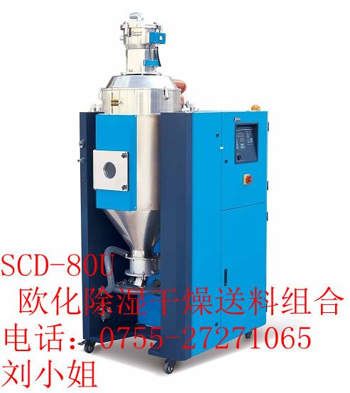 工业冷水机 5P冷水机 工业冻水机 冰水机