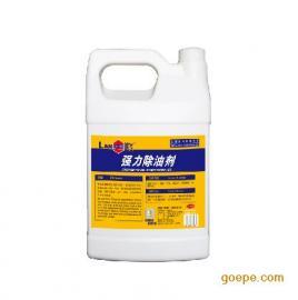 强力除油剂 化油器清洗剂 顽固油脂清洗剂 地面重油污清洗