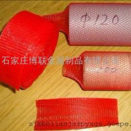 五金保护网/零件保护网套/汽车配件保护网套